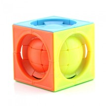 Qiyi Magic ball 2x2 Cube Puzzle Speed Game Educational Toy - $11.82