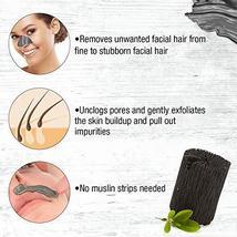 GiGi Charcoal Detox Facial Wax 13 oz image 3