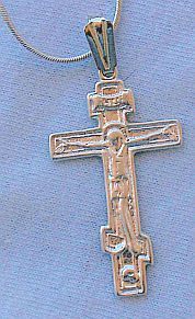 Primary image for Catholic silver cross DI
