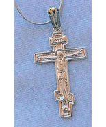 Catholic silver cross DI - $24.00