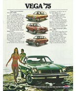 75chevyvega thumbtall
