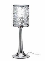 Diamond Life Chrome Finish Metal Shade Table Lamp, 19-inch Tall