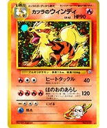 Blaine's Arcanine No. 059 Holo Rare Japanese Gym 2 Gym Leader Pokemon Card - $9.95