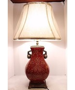Red Porcelain Vase Lamp Chinoiserie Floral Pattern Antiqued Brass Accent... - $241.69