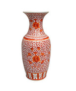 "Vintage Style Orange And White Porcelain Vase Chinoiserie Lotus 23"" - €245,90 EUR"