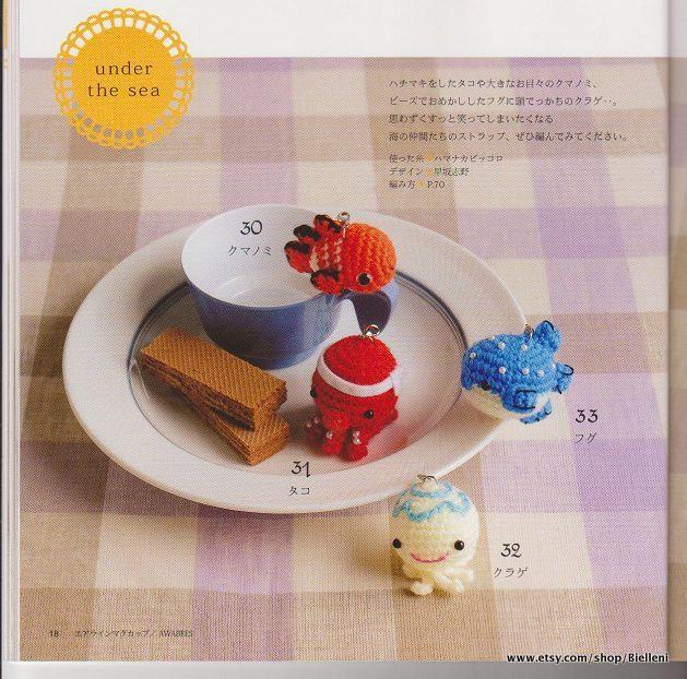 Japanese Amigurumi Doll Patterns : Amigurumi Petit Japanese eBook Pattern (AMI22),Amigurumi ...