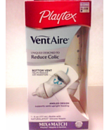 New Playtex VentAire Angled Slow Flow Baby Bottle & NaturaLatch Silicone... - $5.50