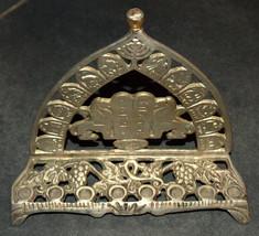 Judaica Menorah Hanukkah Vintage Israel 12 Tribes Tables of Covenant Signed image 2