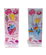 Lot of 2 Hasbro My Little Pony Tower Puzzle 24 Pieces 5 inches x 18.8  -... - $7.98