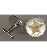 "Bahamas 1 cent ""Starfish"" 2 Toned Gold on Silver Coin Cufflinks - $82.00"