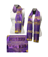 LSU Louisiana State Tigers Officialy Licensed N... - $15.00