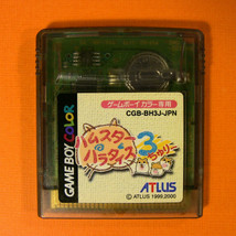 Hamster Paradise 3 (Nintendo Game Boy Color GBC, 2000) Japan Import Atlus - $3.48