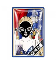 Sexylook 10pm Stay Up Late Black Cotton Duo Lifting Mask (5pcs)