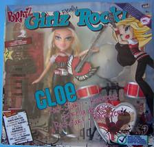 BRATZ GIRLZ REALLY ROCK CLOE ROCK  GUITAR & DRUMS NRFB - $28.71