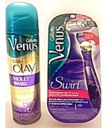 Gillette Venus Swirl Razor + Cartridge & Venus Olay Violet Swirl Shave G... - $10.00