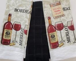 Kitchen Towels, Set of 3, Red Wine Bottle Merlot Bordeaux Design Black image 2