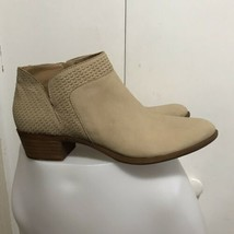 Lucky Brand Nude/ Tan Ankle Boot Size 12M - $68.31