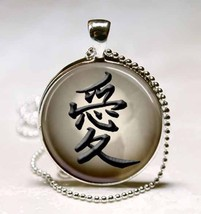 Japanese Love Symbol Calligraphy Photo Glass Dome Necklace Pendant (PD0178) image 1