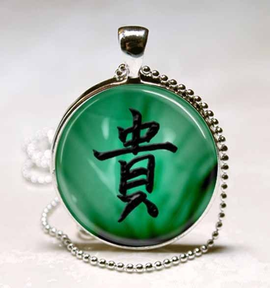 Japanese Honor Symbol Calligraphy Photo Glass Dome Necklace Pendant (PD0186)