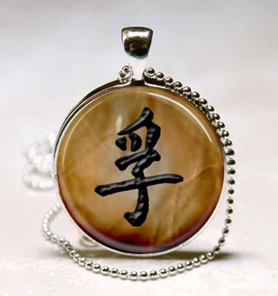 Japanese Truth Symbol Calligraphy Glass Dome Necklace Pendant