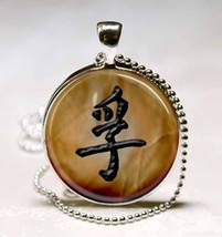 Japanese Truth Symbol Calligraphy Glass Dome Necklace Pendant - $10.99