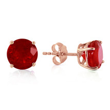 4.5 CTW 14k Solid Rose Gold Sweet Countenance Ruby Earrings - $315.13