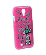 Praise the Lord, Samsung Galaxy Cell Phone Case [Wireless Phone Accessory] - $39.99