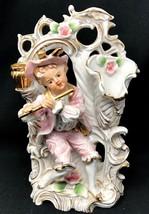 "Vintage Porcelain Victorian Woman figurine flute playing 10""H - $39.99"