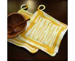 Yellow ombre pair of pot holders tunisian center w prop sq img 3673 af 750x 96 thumb155 crop