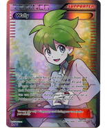 Wally 107/108 Full Art Holo Trainer Roaring Skies Pokemon Card - $7.99