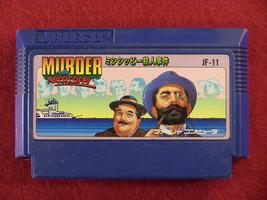 Murder on the Mississippi (Nintendo Famicom FC NES, 1986) Japan - $4.60