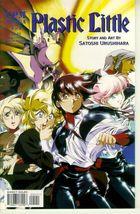 PLASTIC LITTLE #5 (CPM Manga) NM! - $2.50
