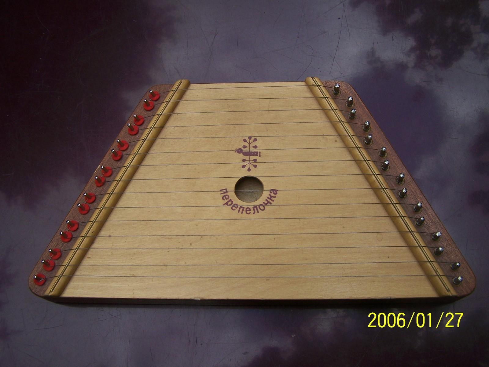 15 string nepeneroyka musical instrument lap harp