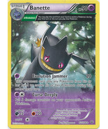 Banette 32/108 Rare Roaring Skies Pokemon Card - $0.99