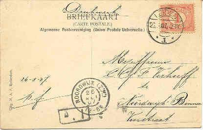 Leiden Plantsoen vintage 1907 Post Card