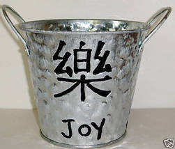 Hammered Tin Pail w/ Handles, Oriental Signs ~ Joy - $8.00