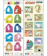 [NEW] 2 x Moomin Stamps set (Japan Post) collectible 52 yen + 82 yen Lit... - £18.95 GBP