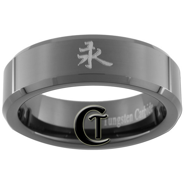 7mm Tungsten Carbide Beveled Kanji Eternity Symbol Laser Design Ring Sizes 5-15