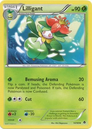 Lilligant 14/98 Uncommon Emerging Powers Pokemon Card