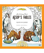 coloring book adults Aesops fables grown up pag... - $16.50
