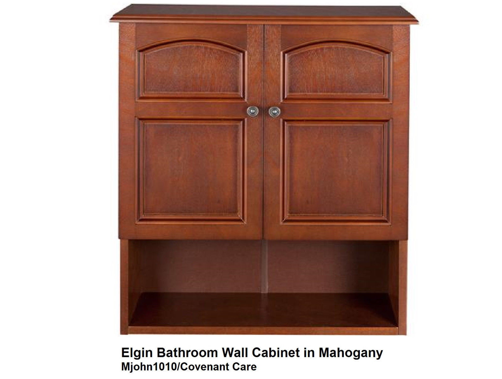mahogany bathroom wall cabinet wooded bathroom wall cabinet mahogany medicine cabinets 19377