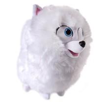 "The Secret Life of Pets - Gidget 9"" Plush Stuffed Animal - $19.99"
