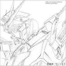 Mobile Suit Gundam NT Original Soundtrack