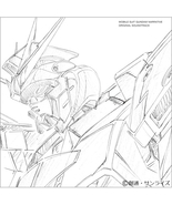 Mobile Suit Gundam NT Original Soundtrack - $33.50