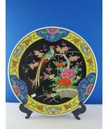 Lg Japanese Signd Yellow Black Blue Pheasant Bird Flower Bat Platter Lar... - $94.05