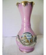 Dragon Ware Lilac Chinatown Bud Vase - $20.00