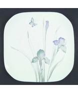 "Sango China ""Atrium"" 11"" Chop Platter Semi Porcelain - $26.72"