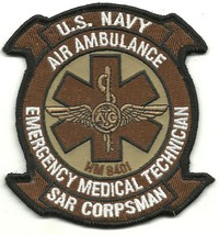 US Army Air Ambulance EMT Sar Corpsman Patch  - $9.97