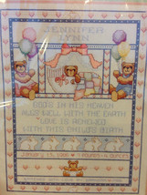 NIP Baby Hugs Bears' n Bunnies Birth Record Keepsakes Treasure Ct. Cros... - $24.23