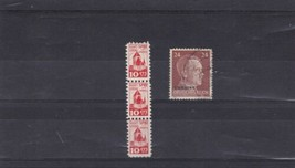 GERMAN MINIATURE STAMPS , BLOCK OF 3 - $11.77